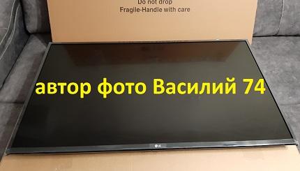 http://tvservice.org/files/20191006_vasiliy74_.jpg