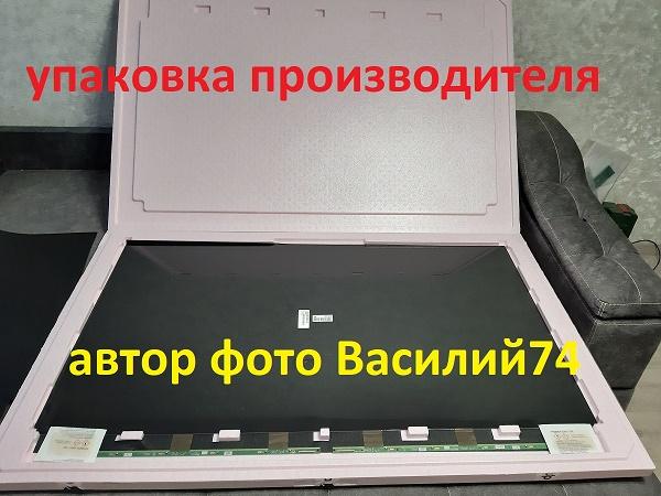 матрица для LG 43UJ630V