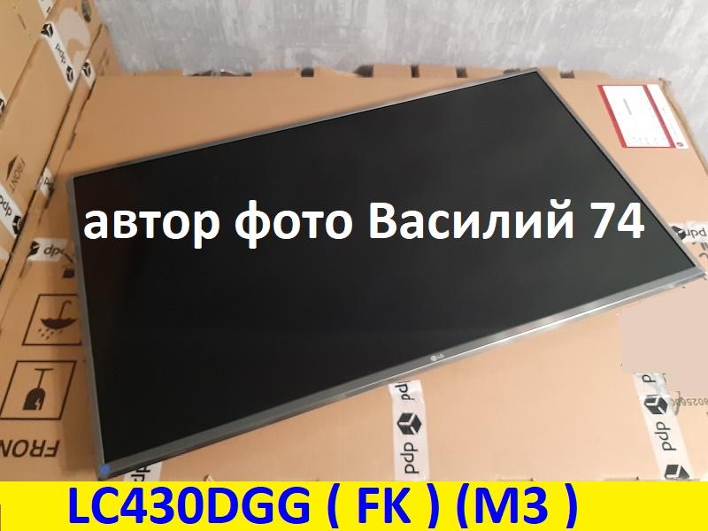 LC430DGG-FKM4