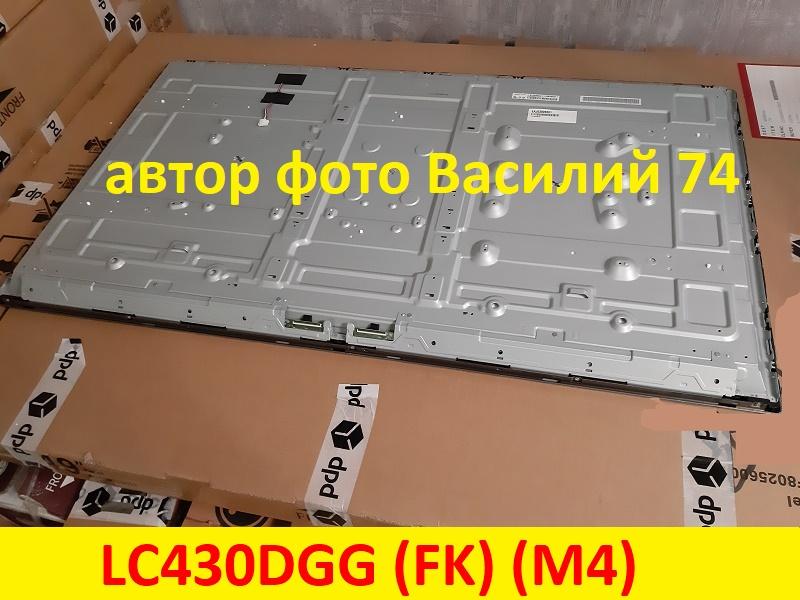 LC430DGG-FKM3