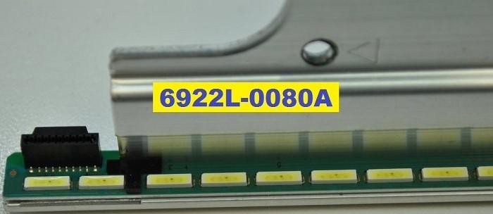 подсветка LG 55LA860V