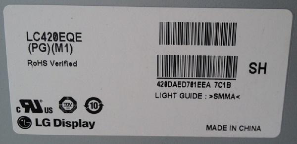 подсветка LG 42UB820V