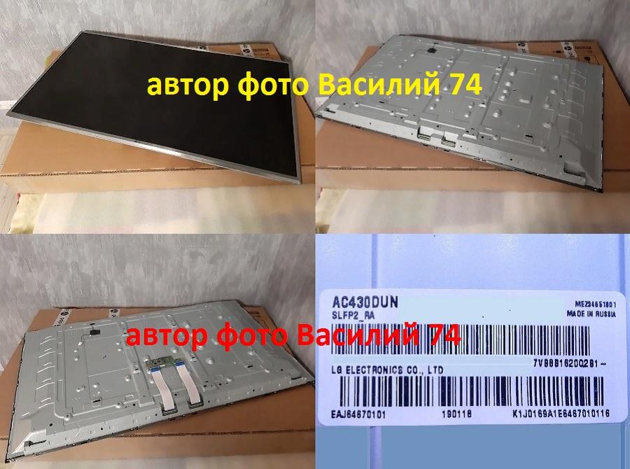 AC430DUN-SLFP2 . AC430DUN-SLFP1