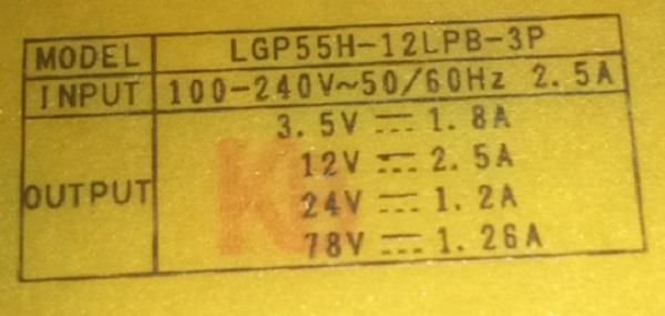 LGP55H-12LPB-3P