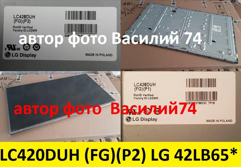 eaj62647801_._lc420duh-fgp2.