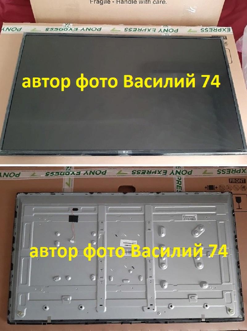 EAJ64609001 . AC430DGG