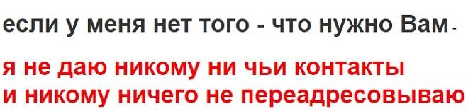 http://tvservice.org/files/esli_.jpg