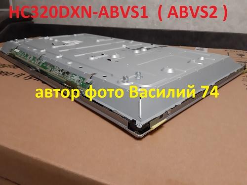 HC320DXN
