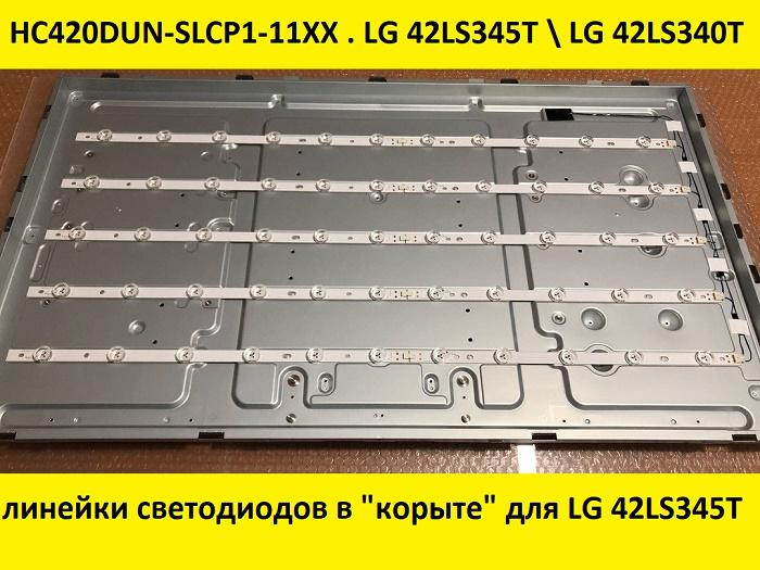 """LG Innotek 42"""" NDE Rev 0.3 A Type . B Type 2012.07.13"""