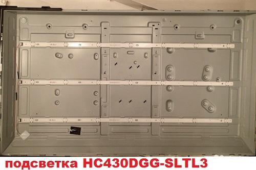 HC430DGG-SLTL3