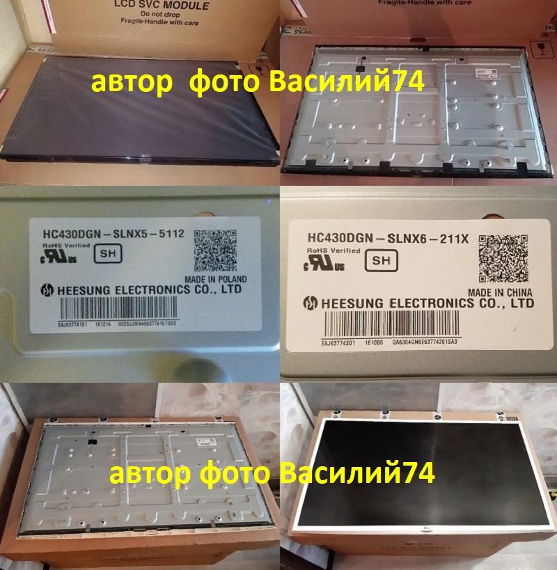 матрица LG 43UH610V - LG 43UH619V