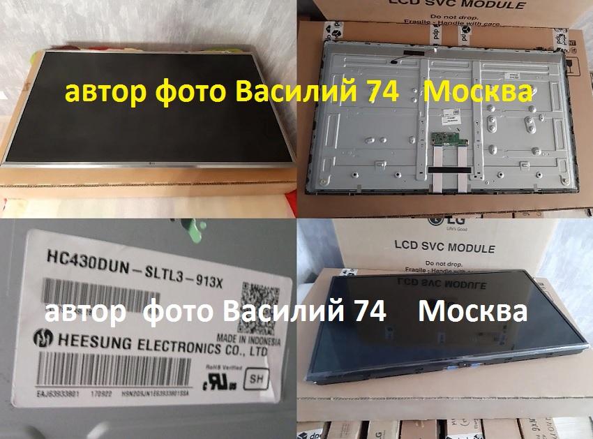 HC430DUN-SLTL3-913X