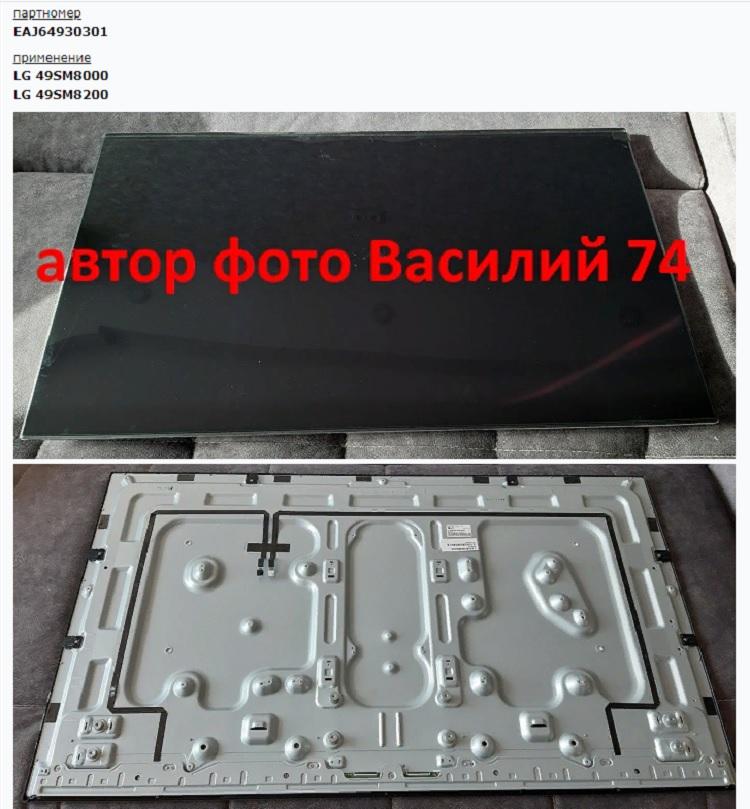 HC490EQG-SLXA1-214X