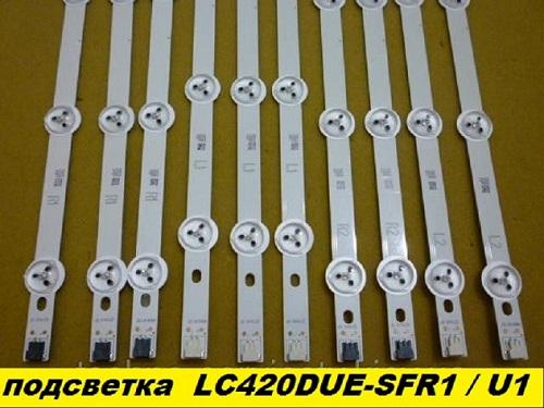LC420DUE-SFR1 \ SFU1 \ SFR4 подсветка