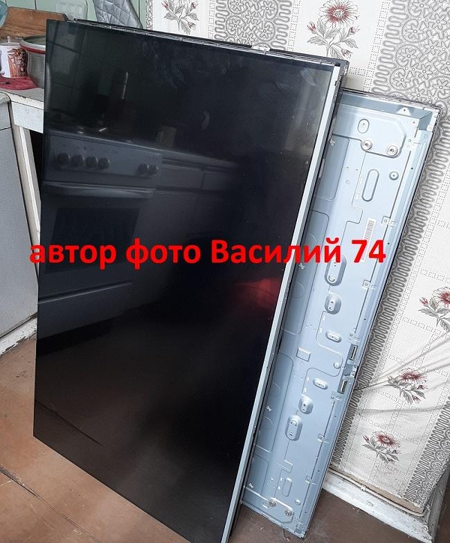 подсветка LG 50LB675V
