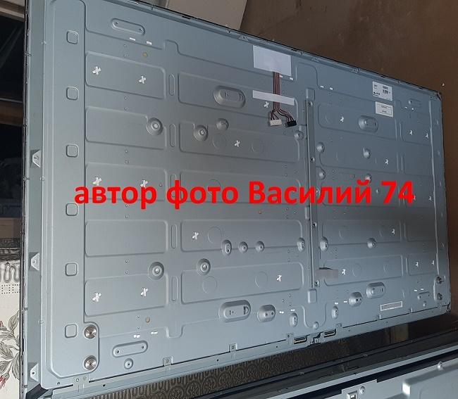 подсветка LC500DUH-PGF2