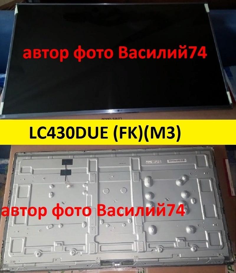 LC430DUE-FKM3