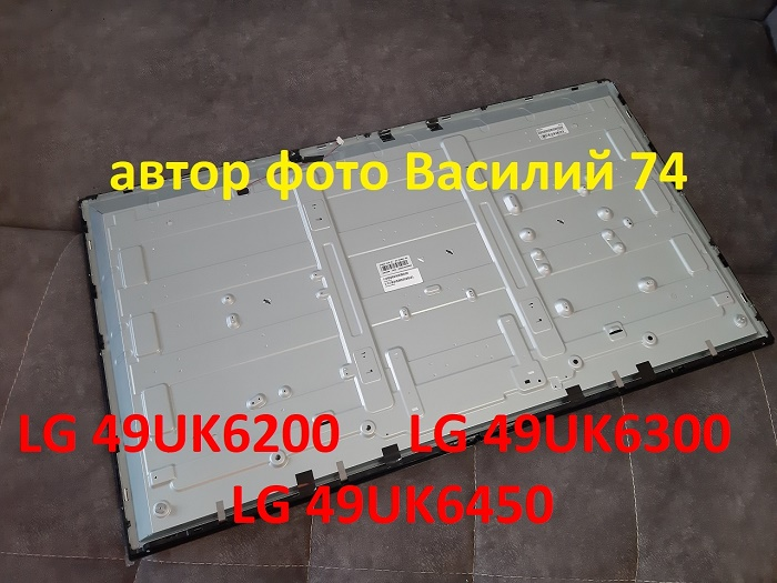 AC490DGG-SLEM1