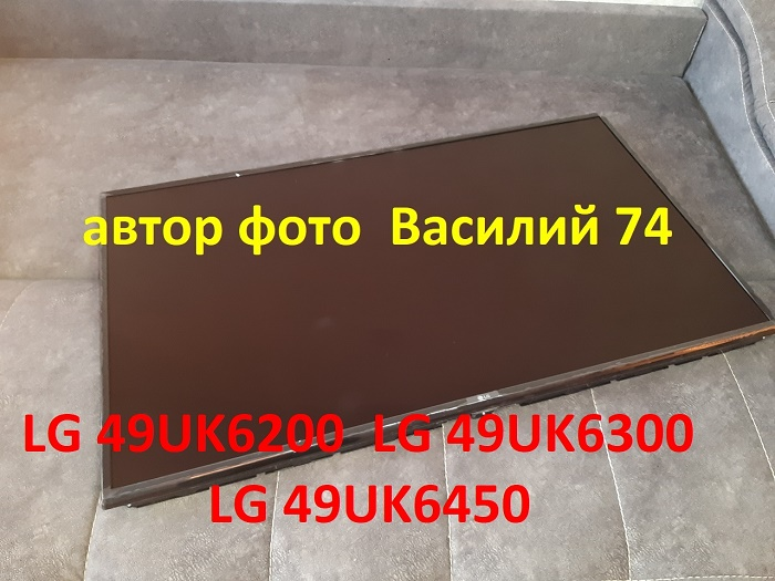 NC490DGG-AAGX1