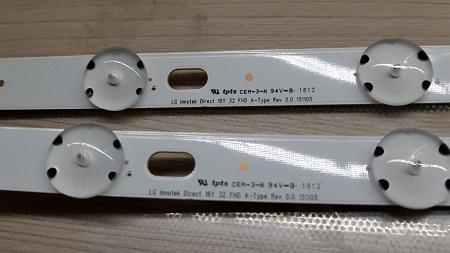 NC320DUE-VBDN1 подсветка