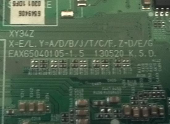 LG 47LA790V майн новый