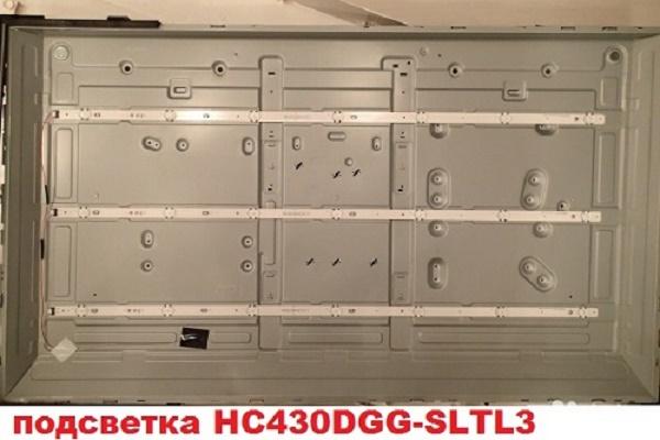 LG 43UJ634V ПОДСВЕТКА